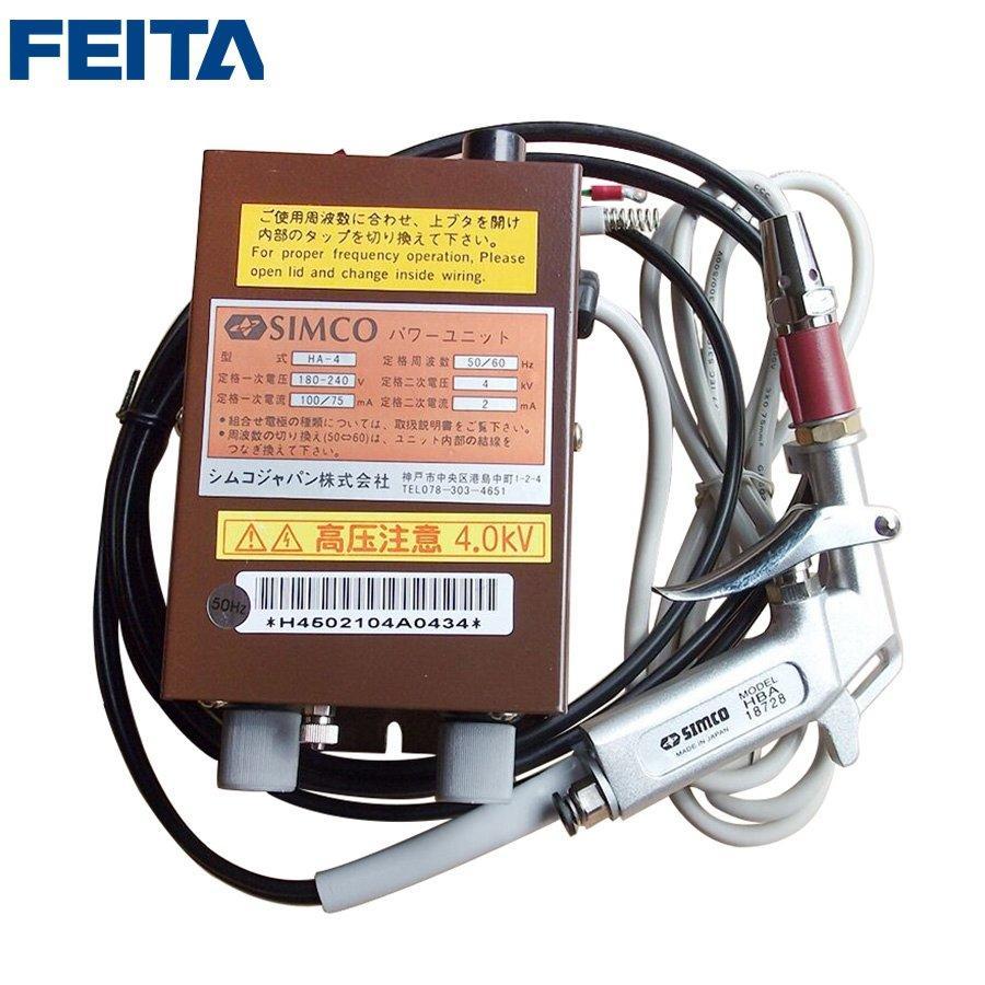 Simco HBA Air Blow Spray Guns Antistatic lonizing Air Guns Ionizer Air Gun  Electrostatic Eliminator for Static Free Power Tools