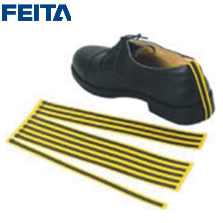 Disposable ESD heel straps  Inquire Online