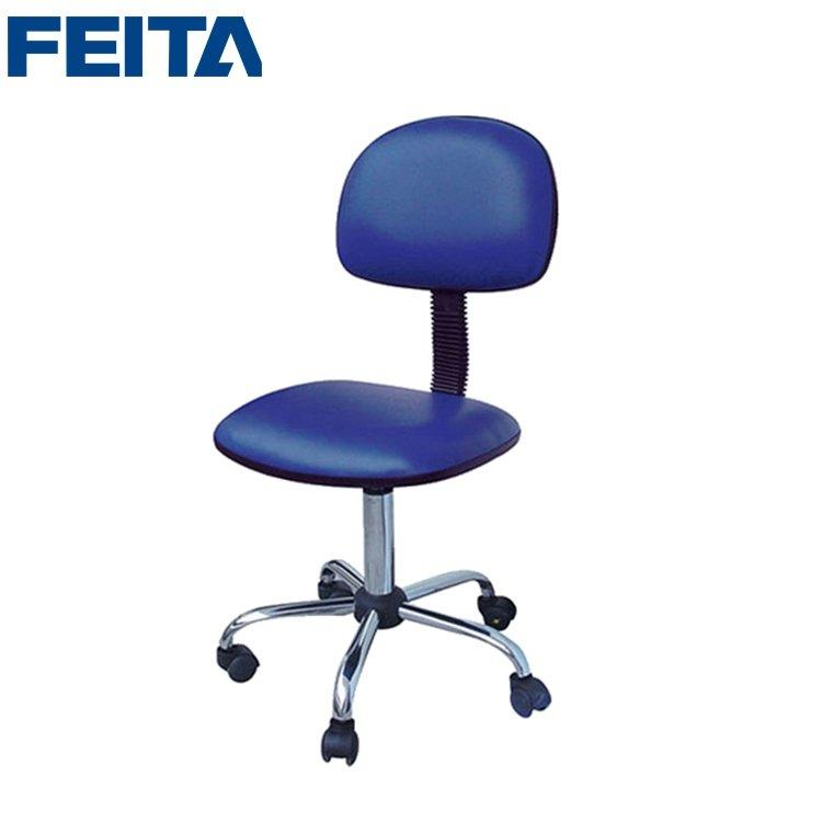FT-7202# ESD anti-static chair