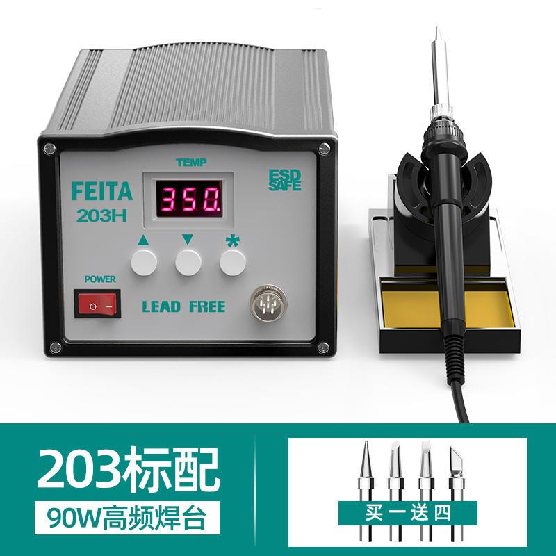 FEITA 203H Lead-free Soldering Station