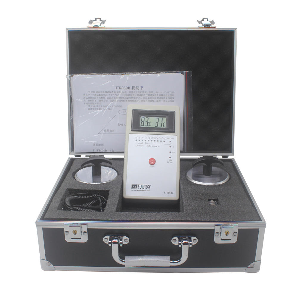 FEITA 030B Surface Resistivity Tester Static Electrical Impedance Meter with Hammer